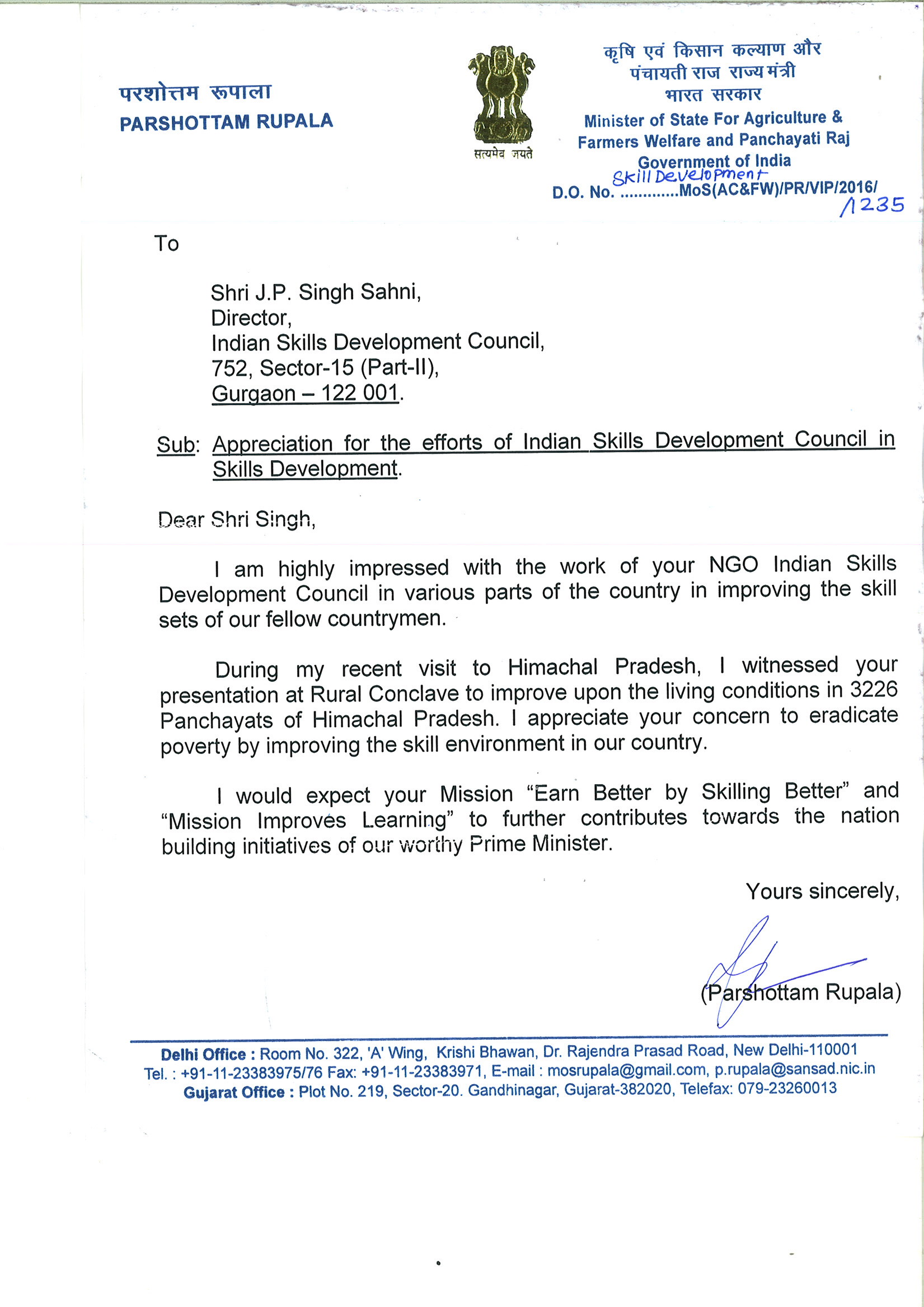 Letter of Support to Indian Skills Development Council & Mother India Crochet Queens
