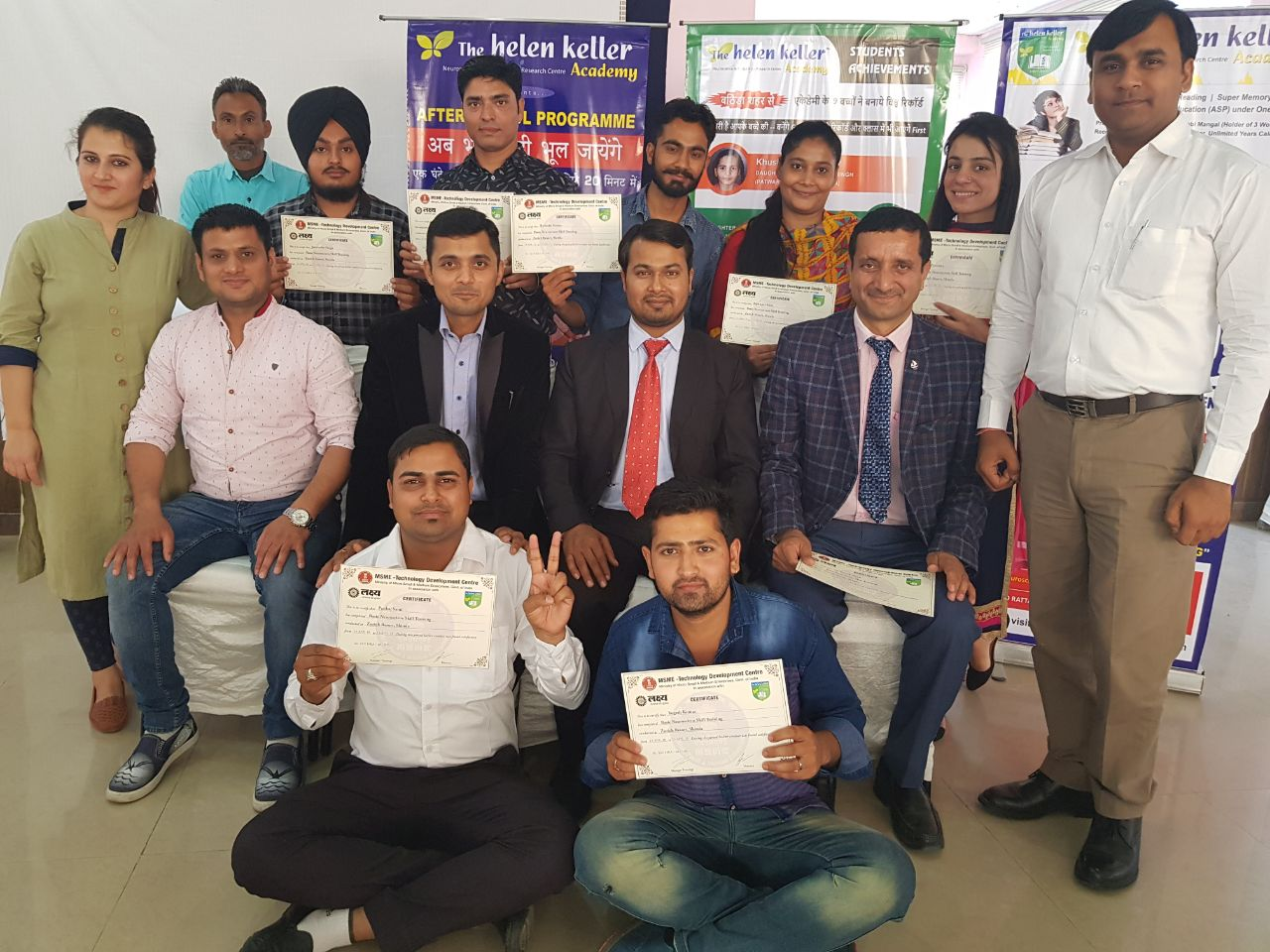 Indian Skills Development Council Certified training
